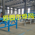 Reinforcing Rib Steel Wire Mesh Welding Machines